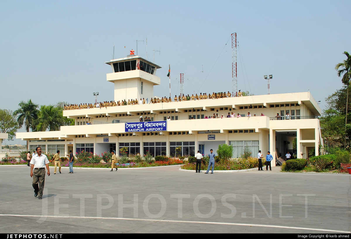 VGSD - Airport - Terminal