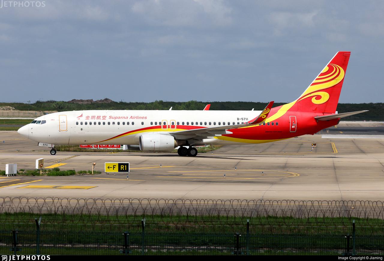 B-5711 - Boeing 737-84P - Suparna Airlines