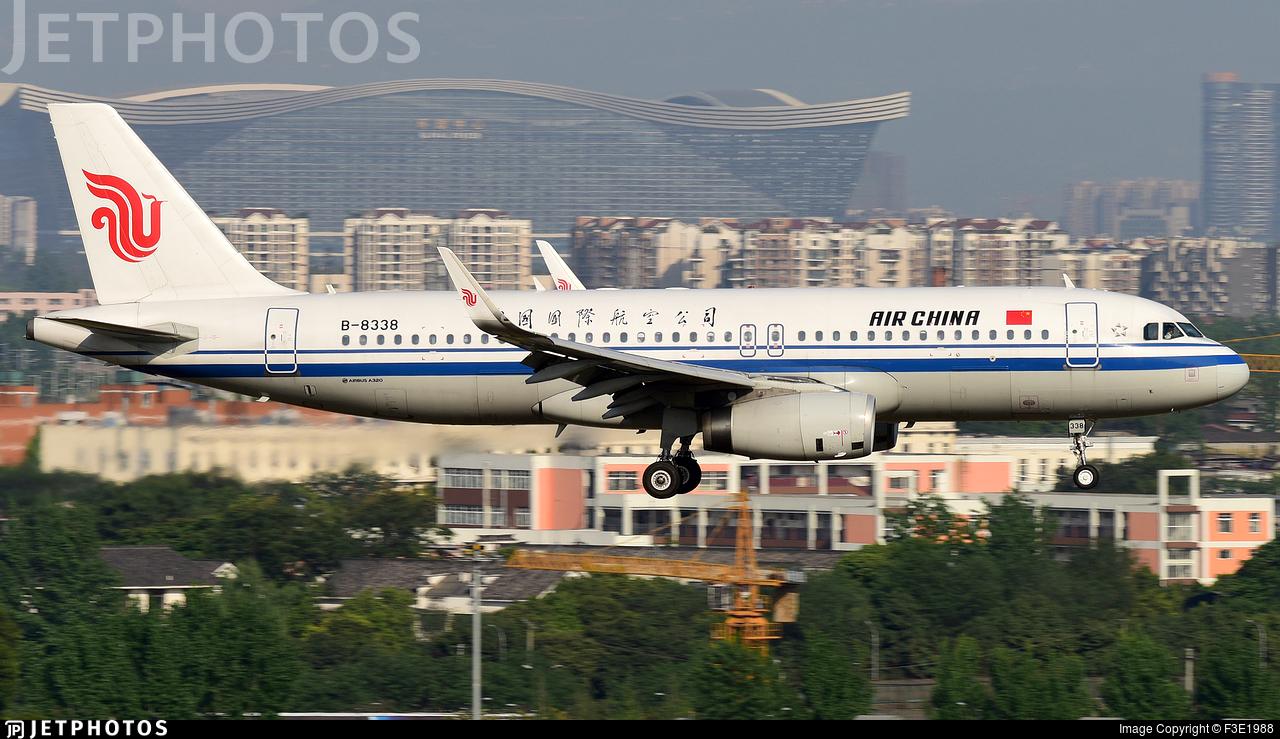 B-8338 - Airbus A320-232 - Air China