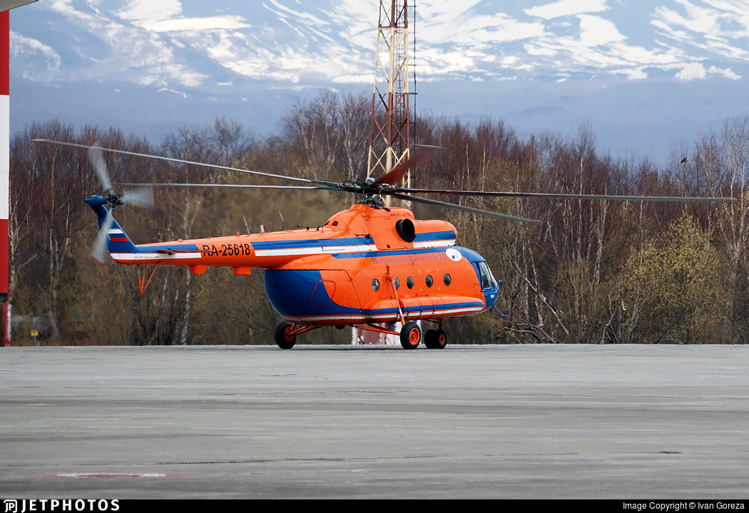 RA-25618 - Mil Mi-8MTV Hip - Petropavlovsk-Kamchatskoe Aviation Enterprise