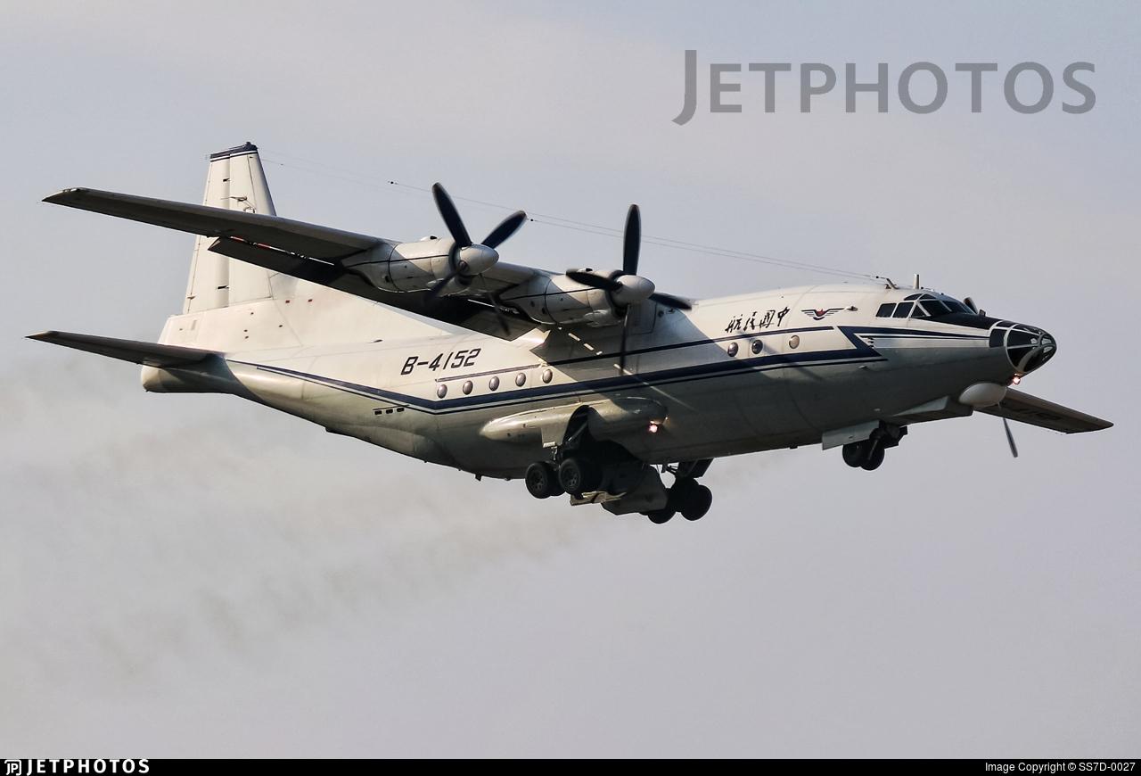 B-4152  - Shaanxi Y-8F-100 - Civil Aviation Administration of China (CAAC)