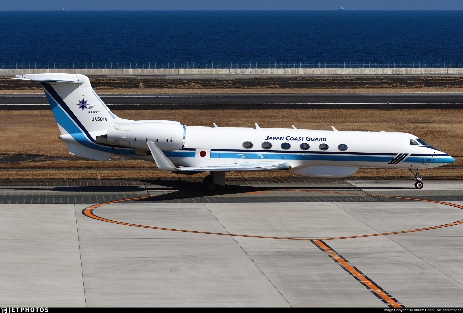 JA501A - Gulfstream G-V - Japan - Coast Guard
