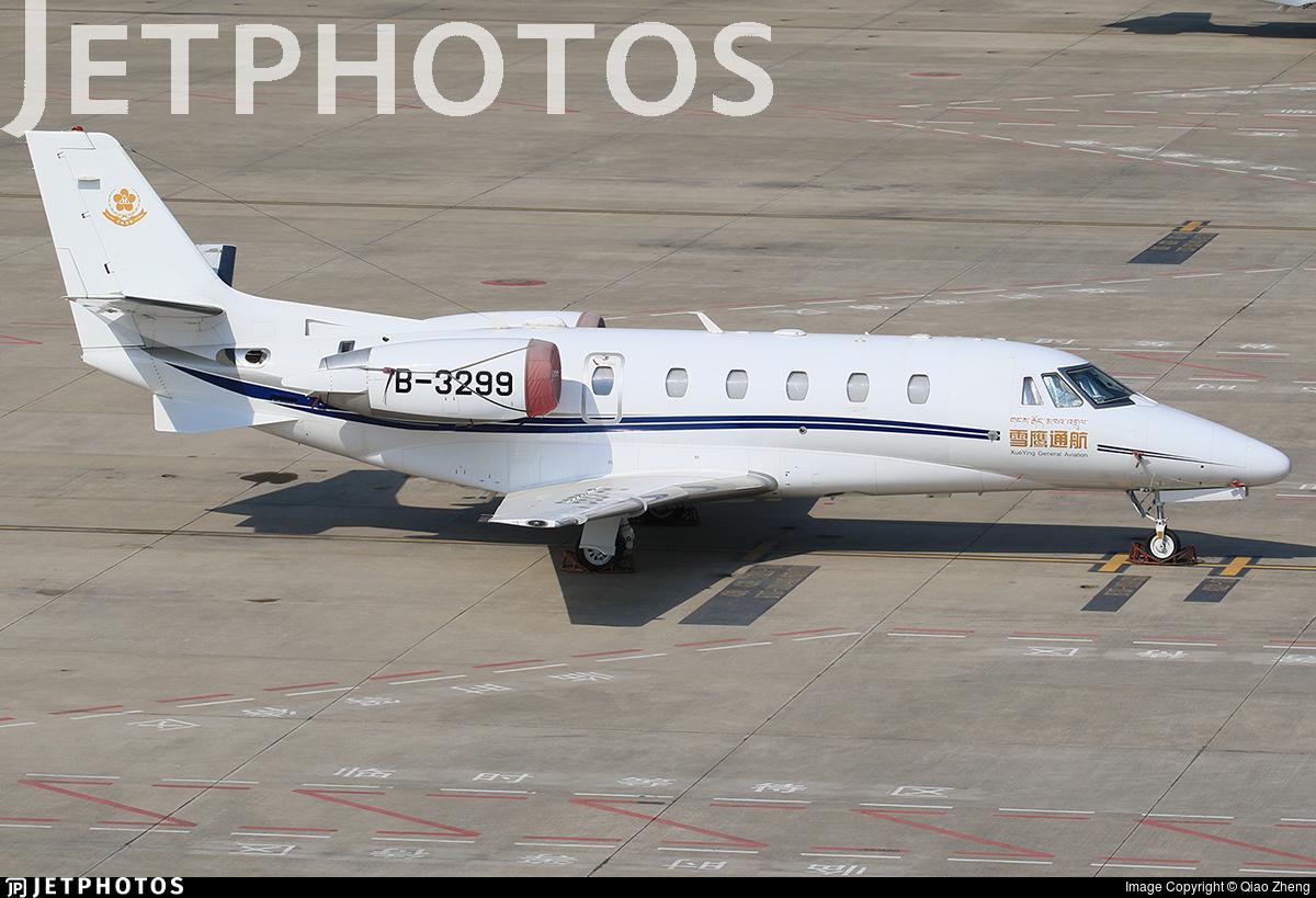 B-3299 - Cessna 560XL Citation XLS - XueYing General Aviation