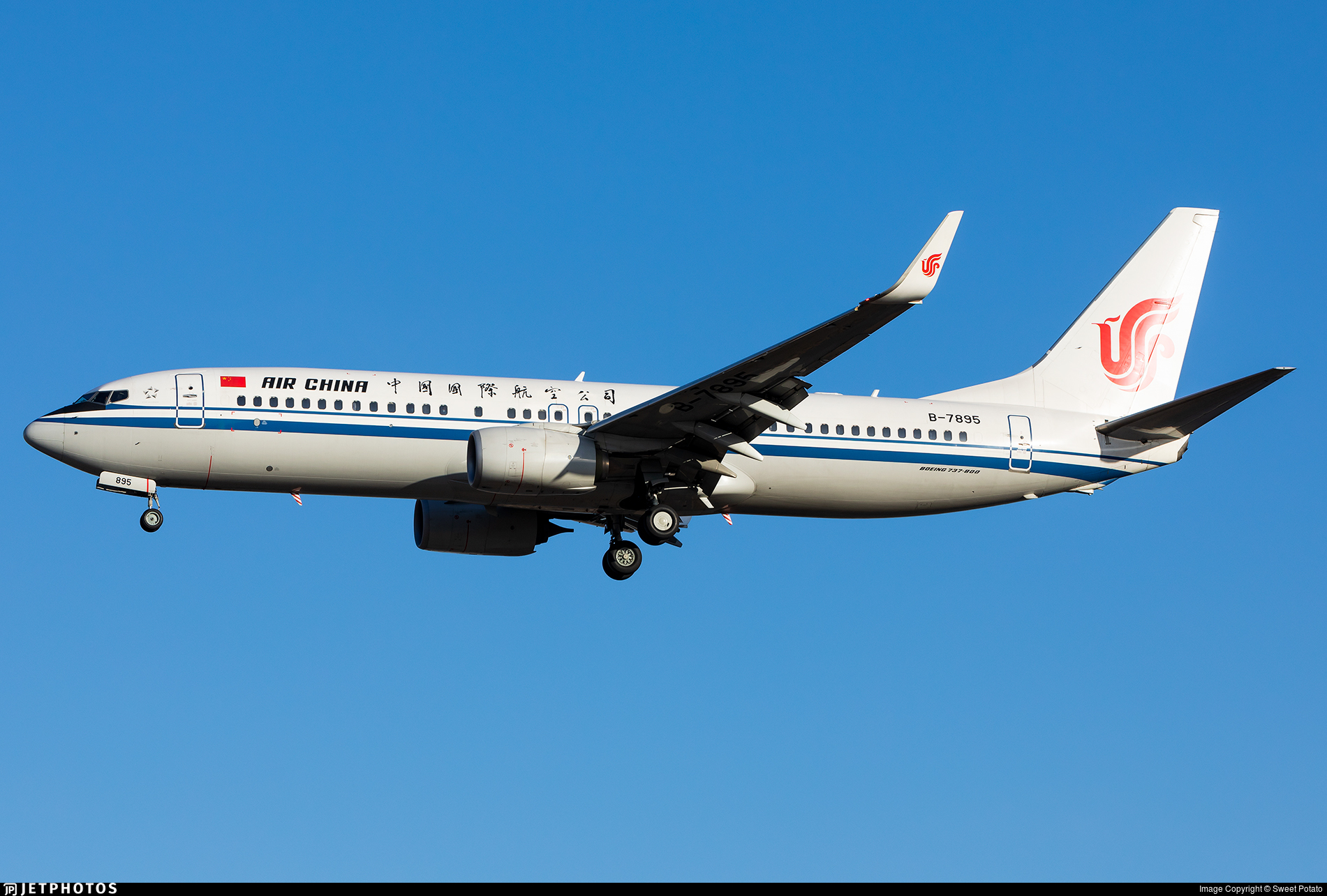 B-7895 - Boeing 737-89L - Air China