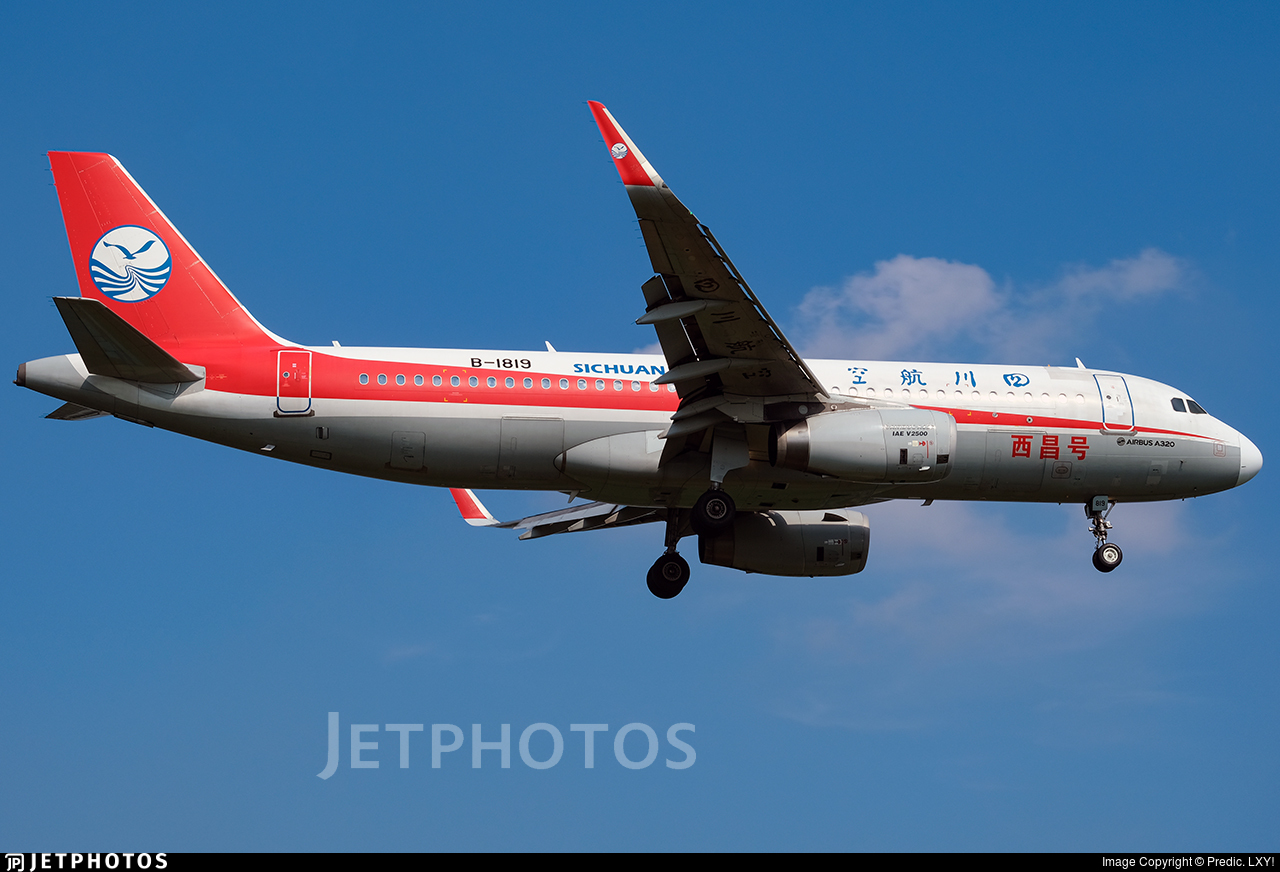 B-1819 - Airbus A320-232 - Sichuan Airlines