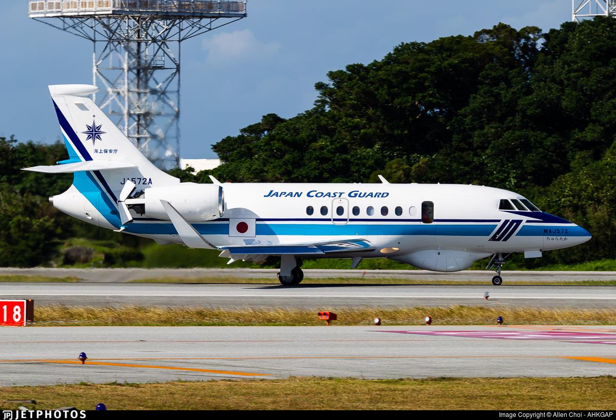 JA572A - Dassault Falcon 2000MSA - Japan - Coast Guard