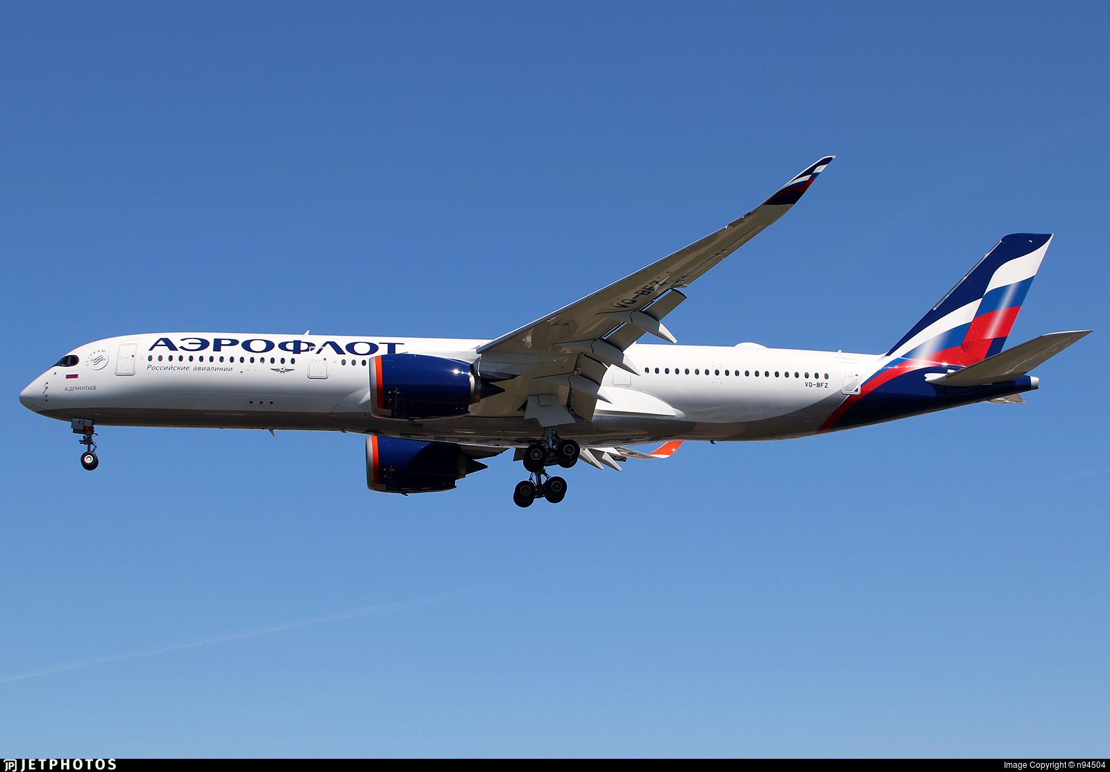 VQ-BFZ - Airbus A350-941 - Aeroflot