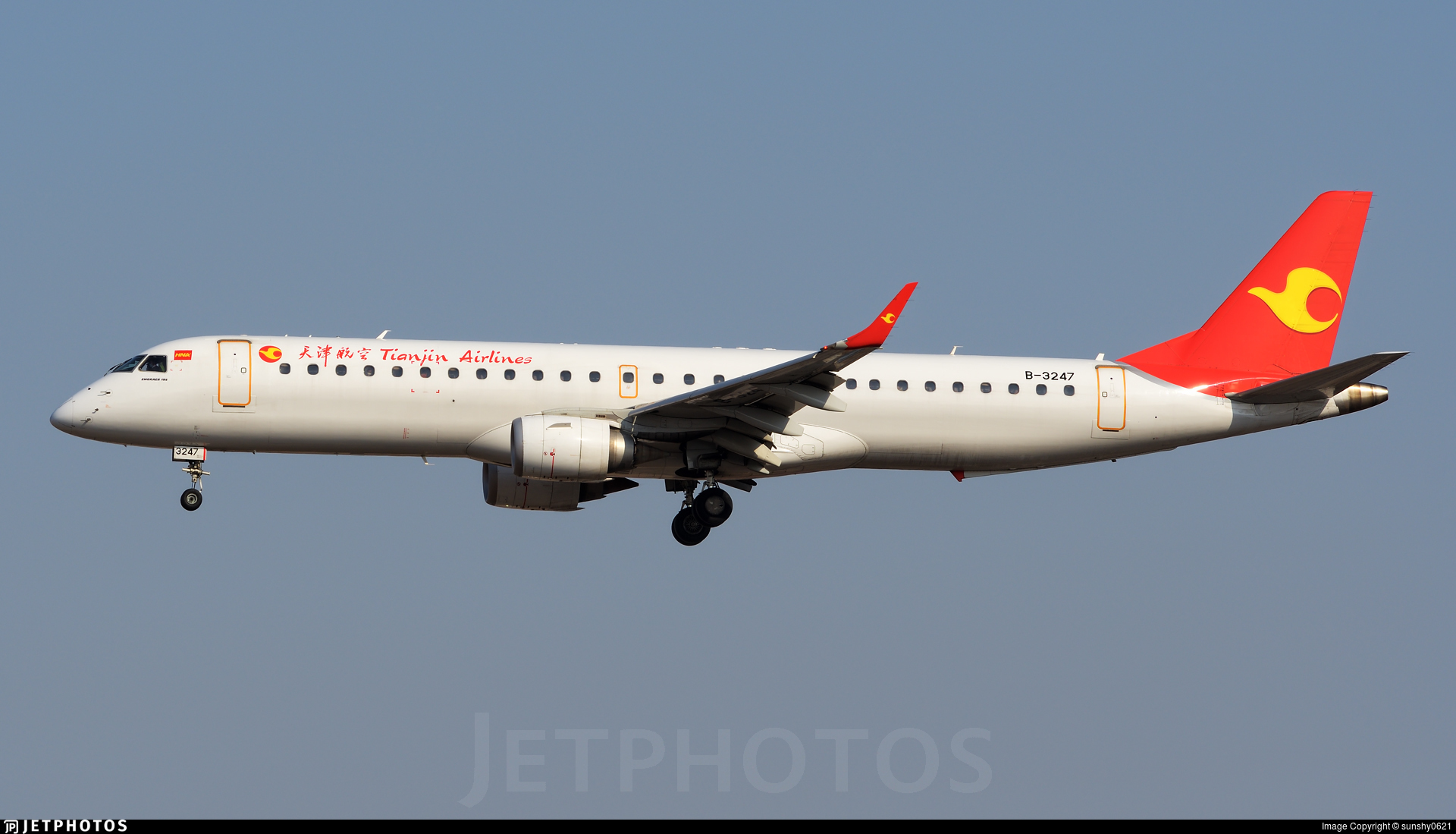 B-3247 - Embraer 190-200LR - Tianjin Airlines
