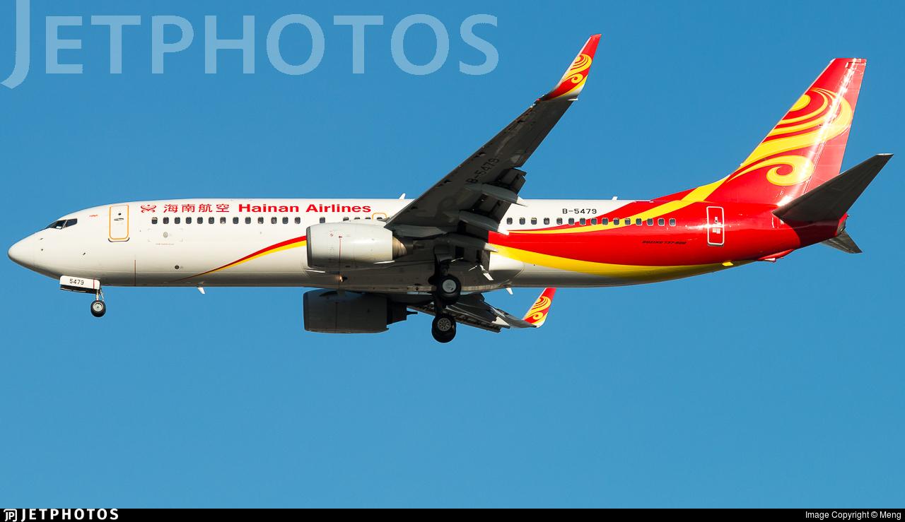 B-5479 - Boeing 737-84P - Hainan Airlines