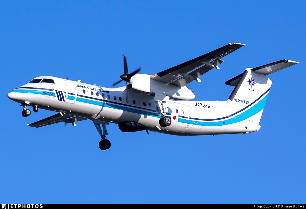 JA724A - Bombardier Dash 8-Q315MPA - Japan - Coast Guard