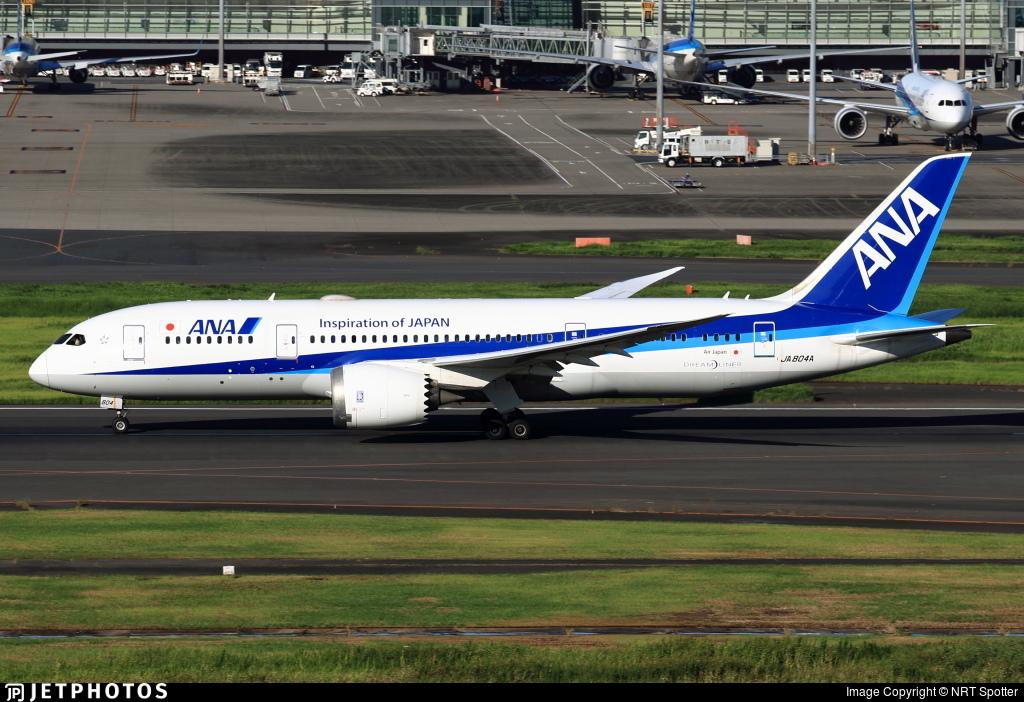 JA804A - Boeing 787-8 Dreamliner - All Nippon Airways (Air Japan)