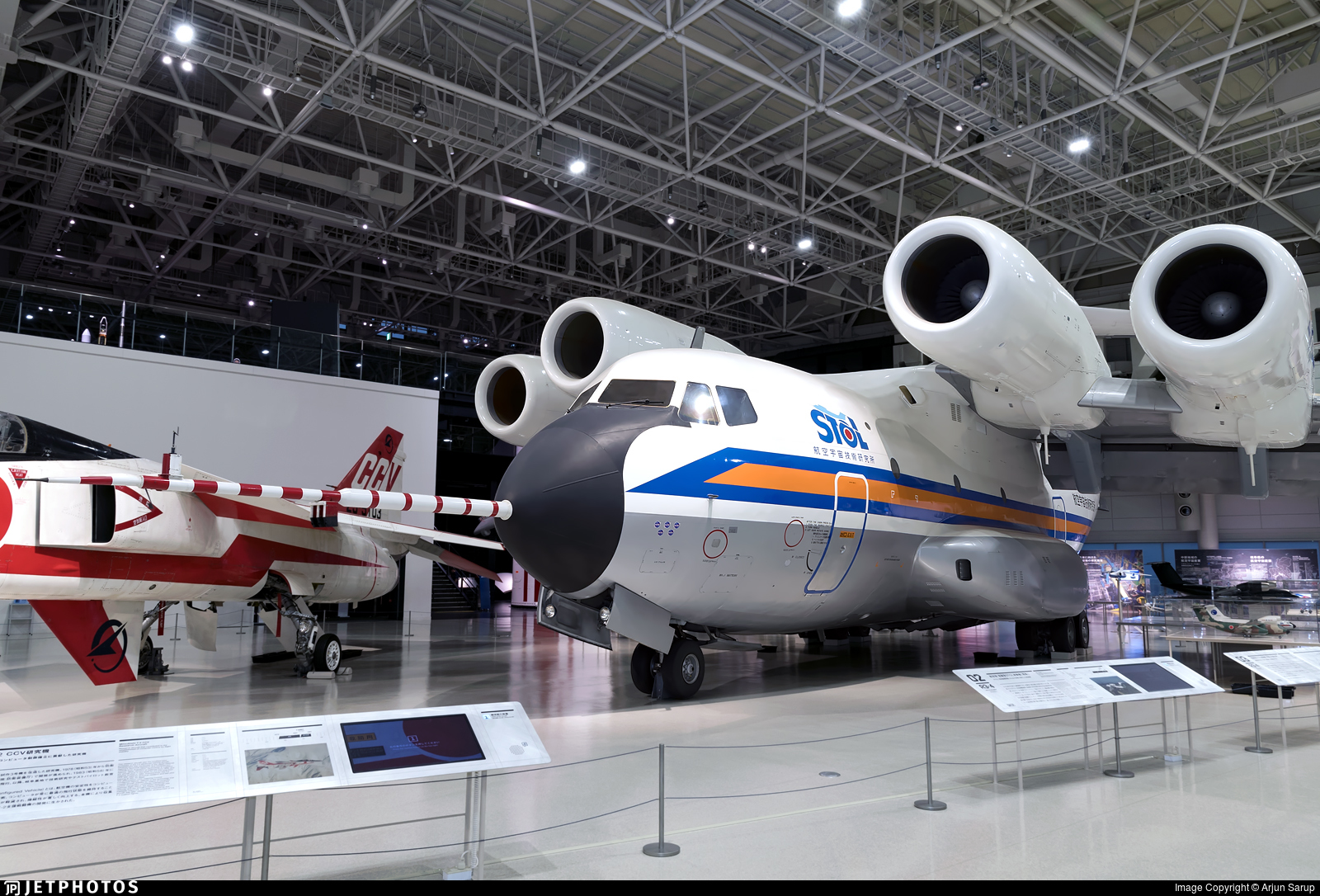 JQ8501 - Kawasaki C-1/QSTOL Asuka  - National Aerospace Laboratory (NAL)
