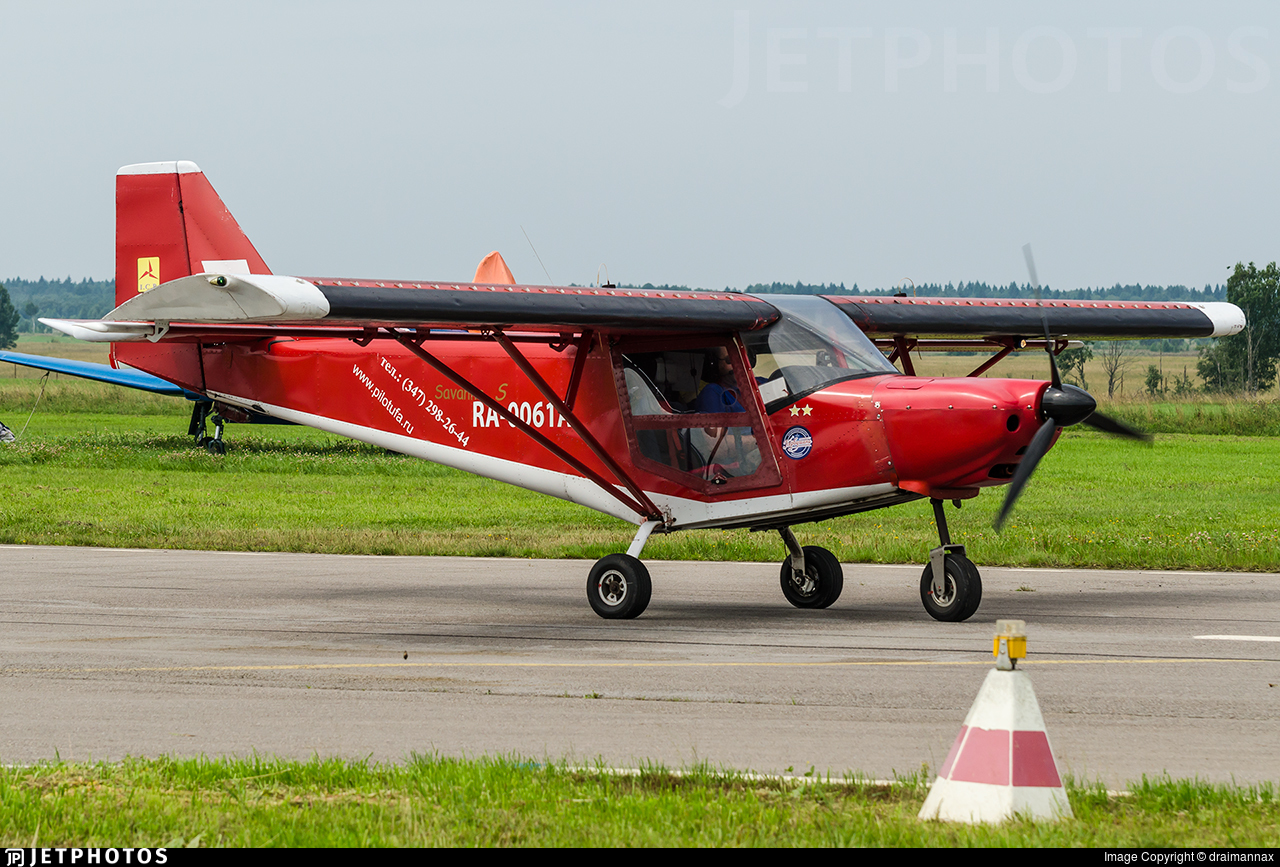 RA-0061A - ICP Savannah S - Private