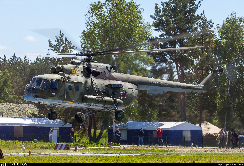 RF-90948 - Mil Mi-8MTV-2 Hip - Russia - Air Force
