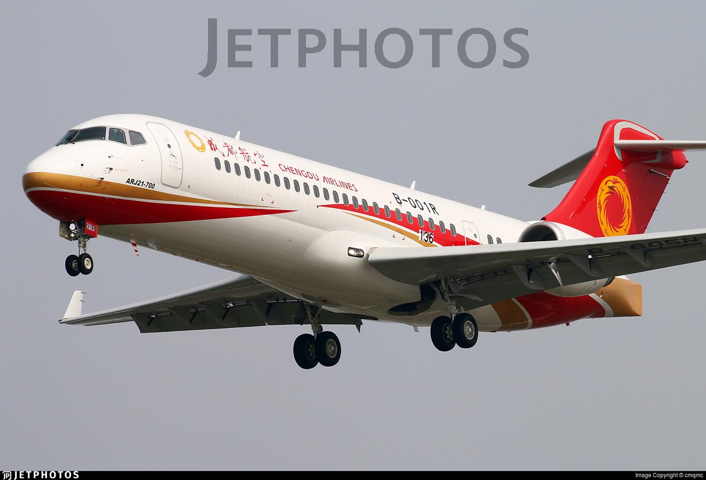 B-001R - COMAC ARJ21-700 - Chengdu Airlines