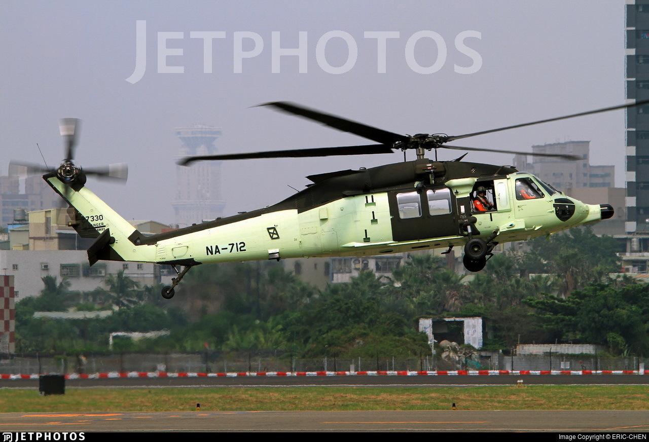 NA-712 - Sikorsky UH-60M Blackhawk - Taiwan - National Airborne Service Corps (NASC)