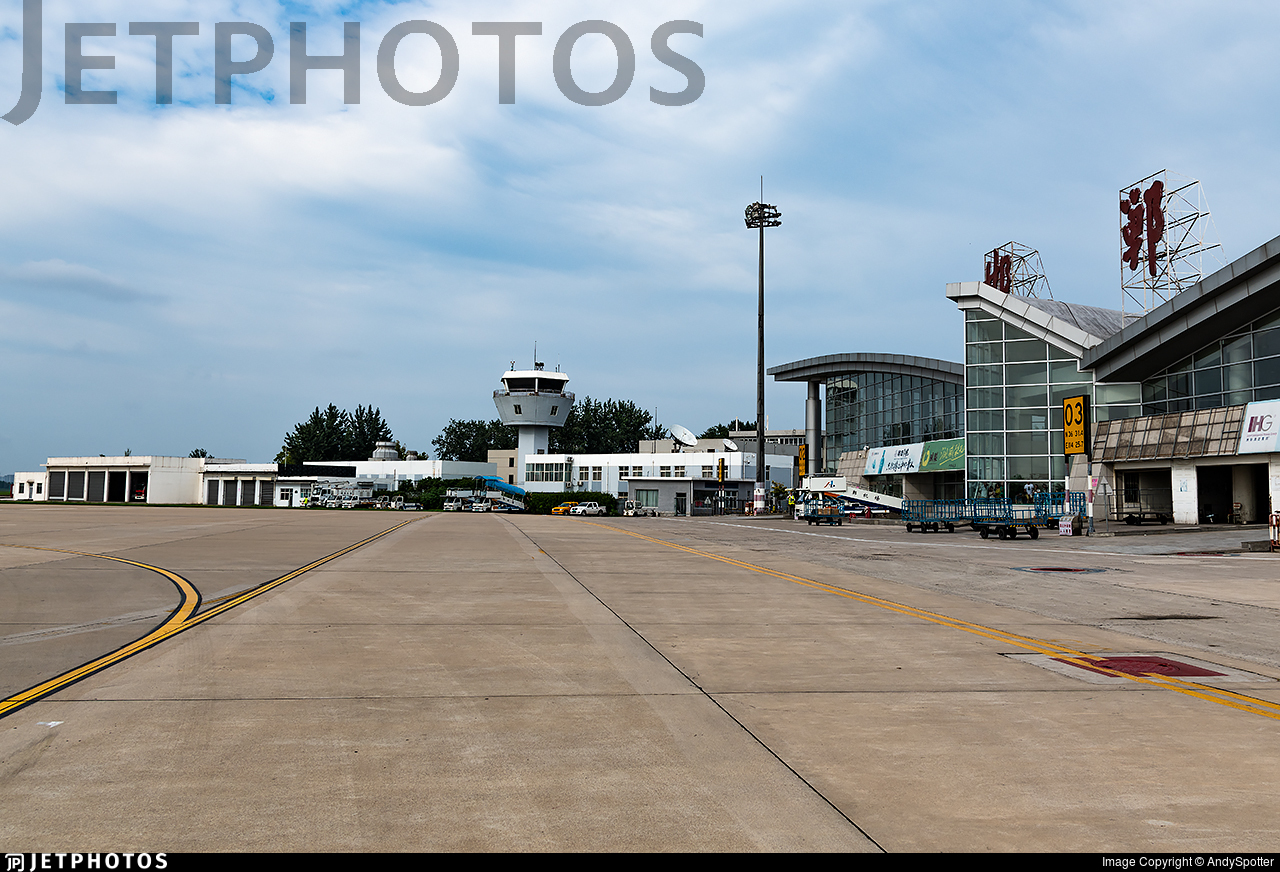 ZBHD - Airport - Airport Overview