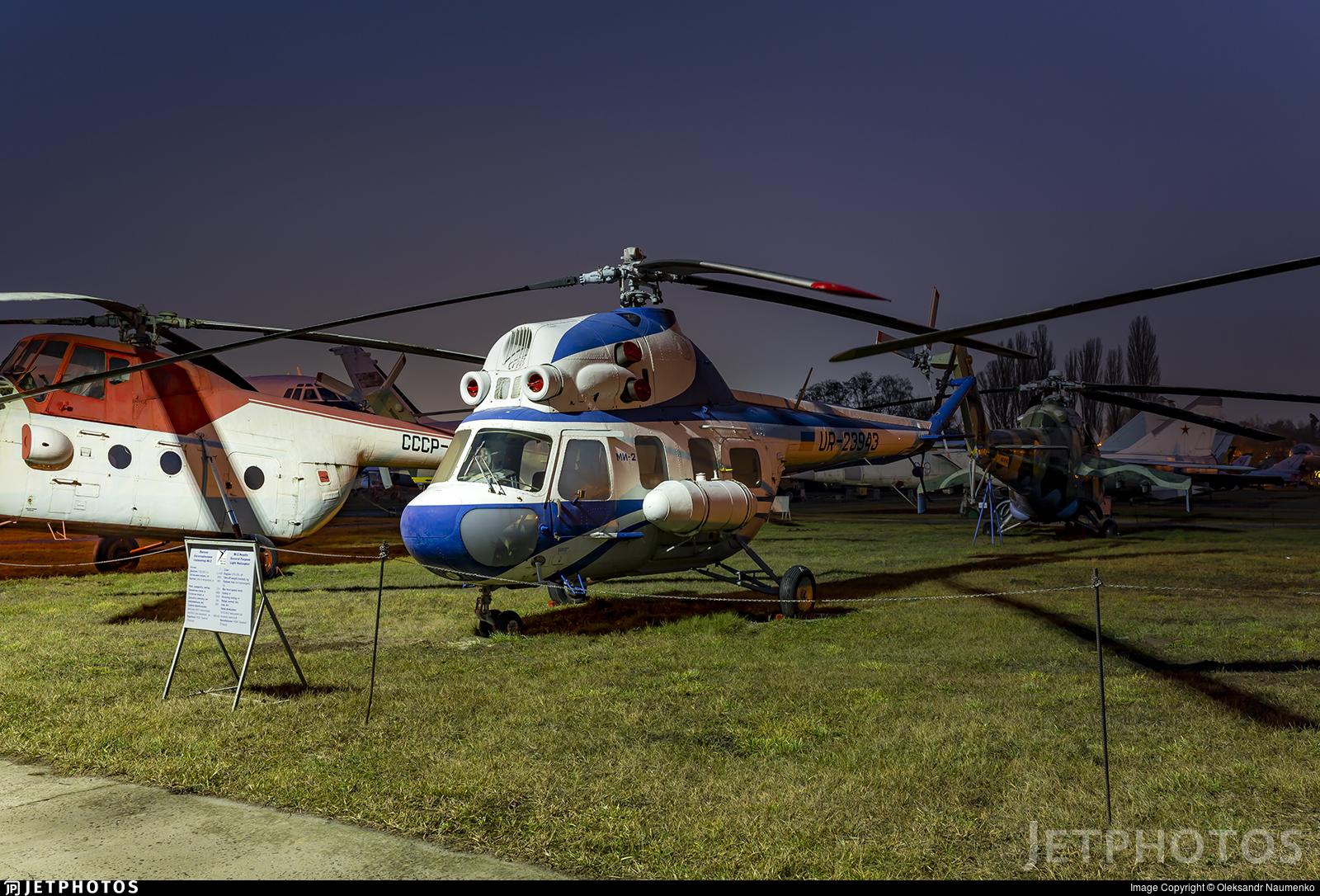 UR-23943 - PZL-Swidnik Mi-2 Hoplite - Untitled