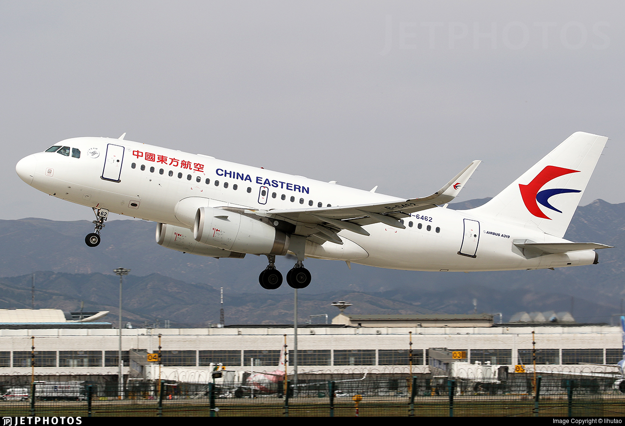 B-6462 - Airbus A319-132 - China Eastern Airlines