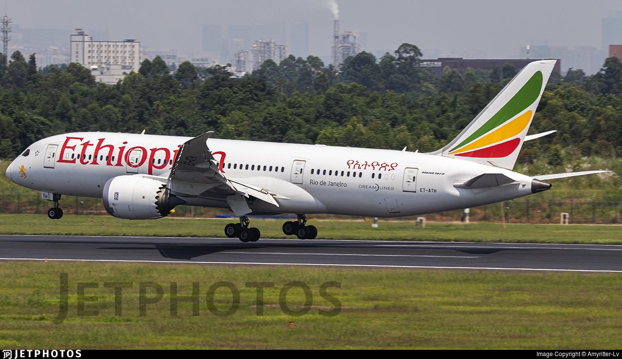 ET-ATH - Boeing 787-8 Dreamliner - Ethiopian Airlines