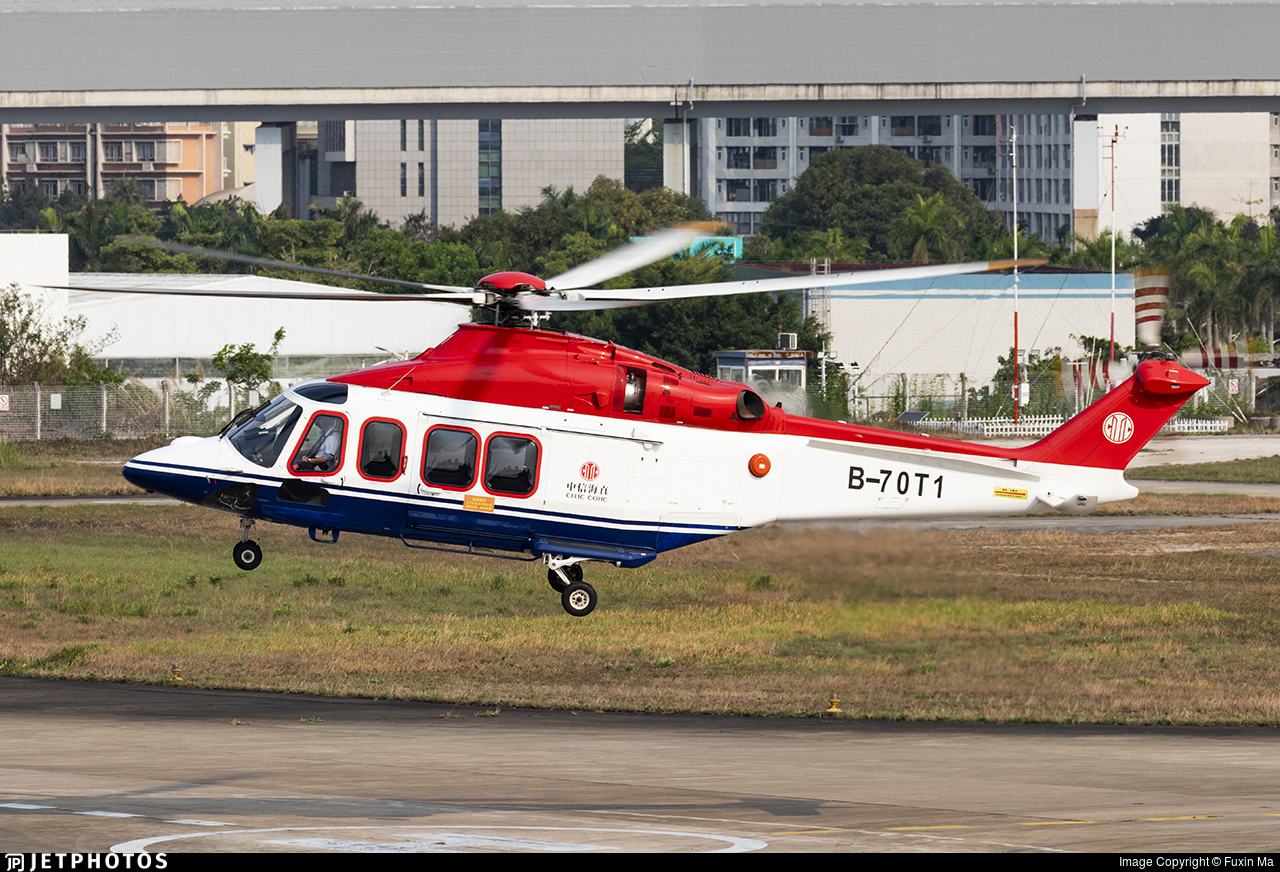 B-70T1 - Agusta-Westland AW-139 - China Offshore Helicopter Service Corporation (COHC)