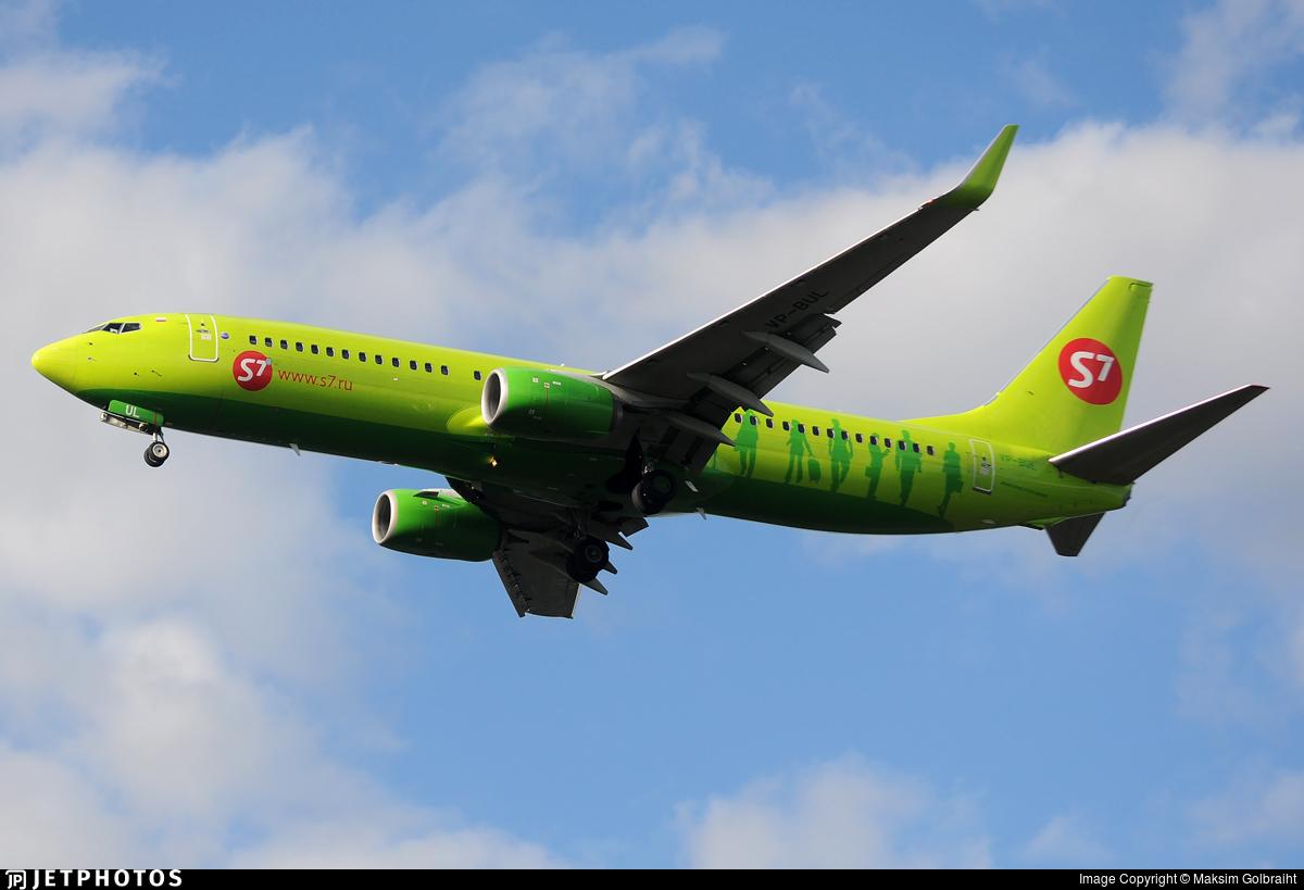 VP-BUL - Boeing 737-8LP - S7 Airlines