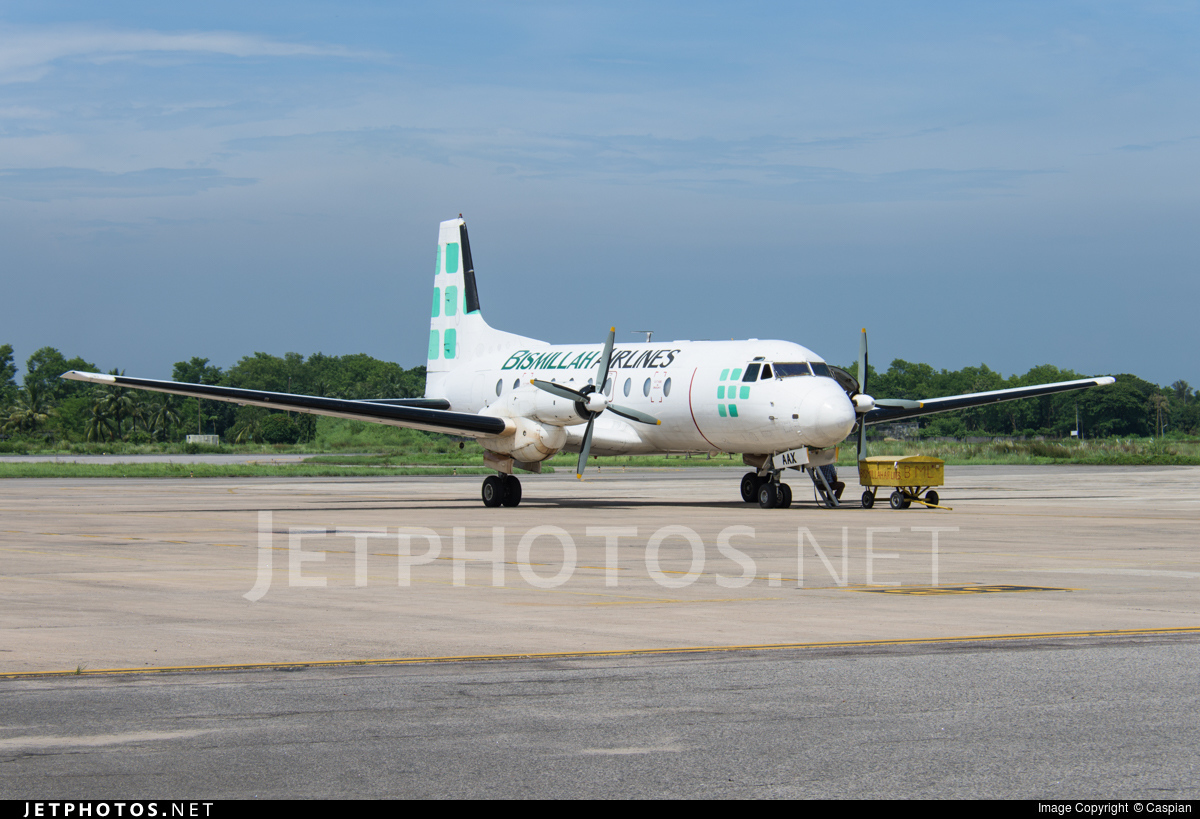 S2-AAX - Hawker Siddeley HS-748 Series 2A - Bismillah Airlines