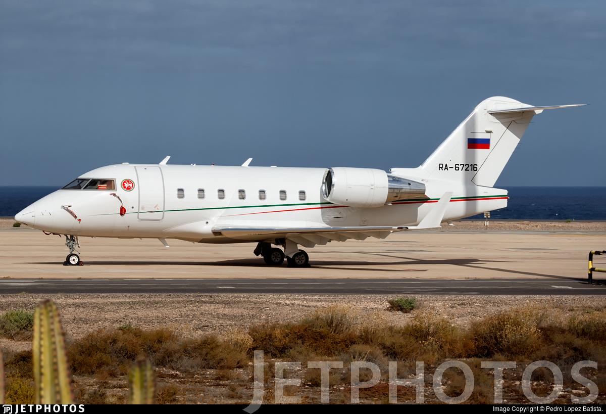 RA-67216 - Bombardier CL-600-2B16 Challenger 604 - Tatarstan - Government