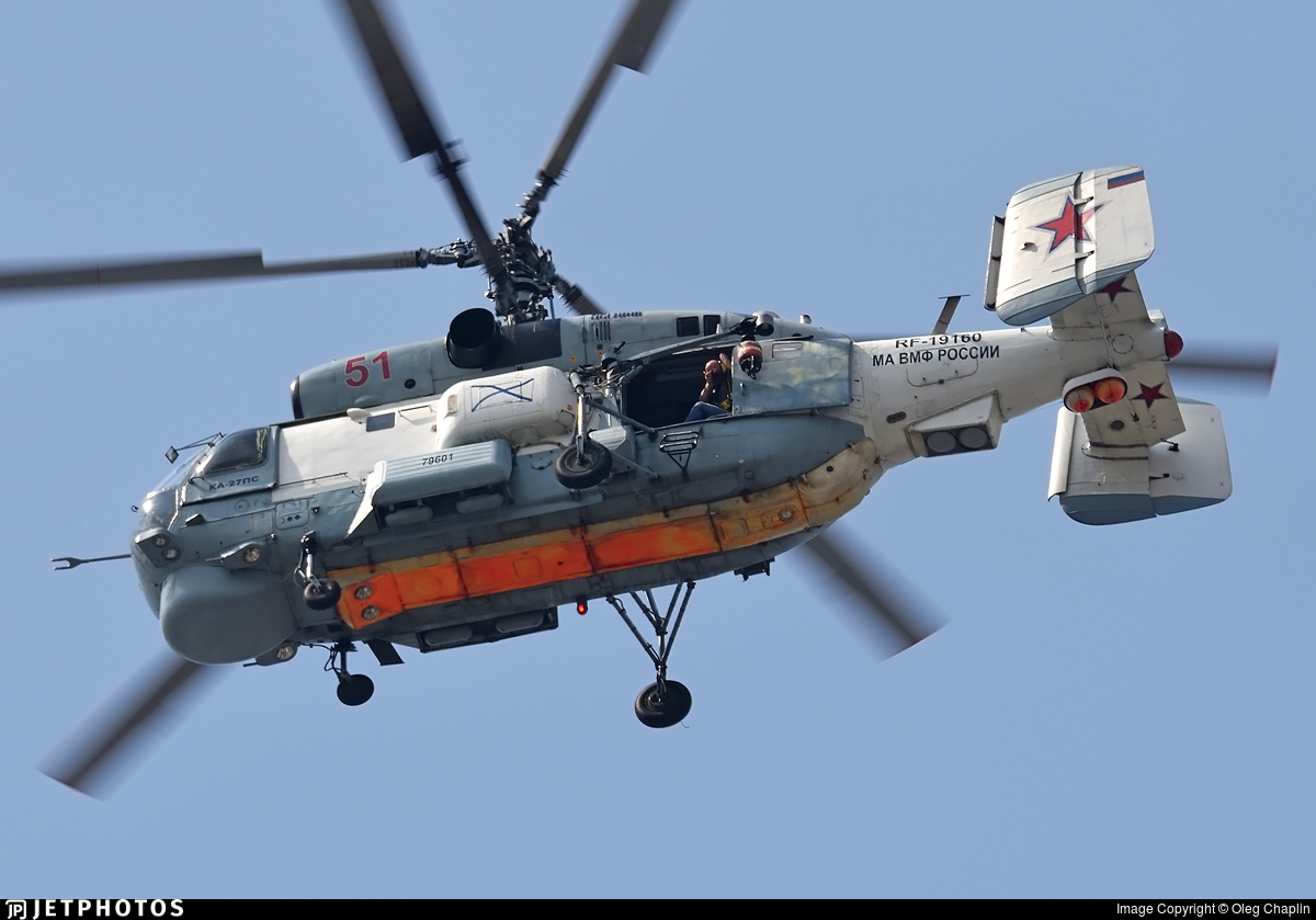 RF-19160 - Kamov Ka-27PS Helix D - Russia - Navy