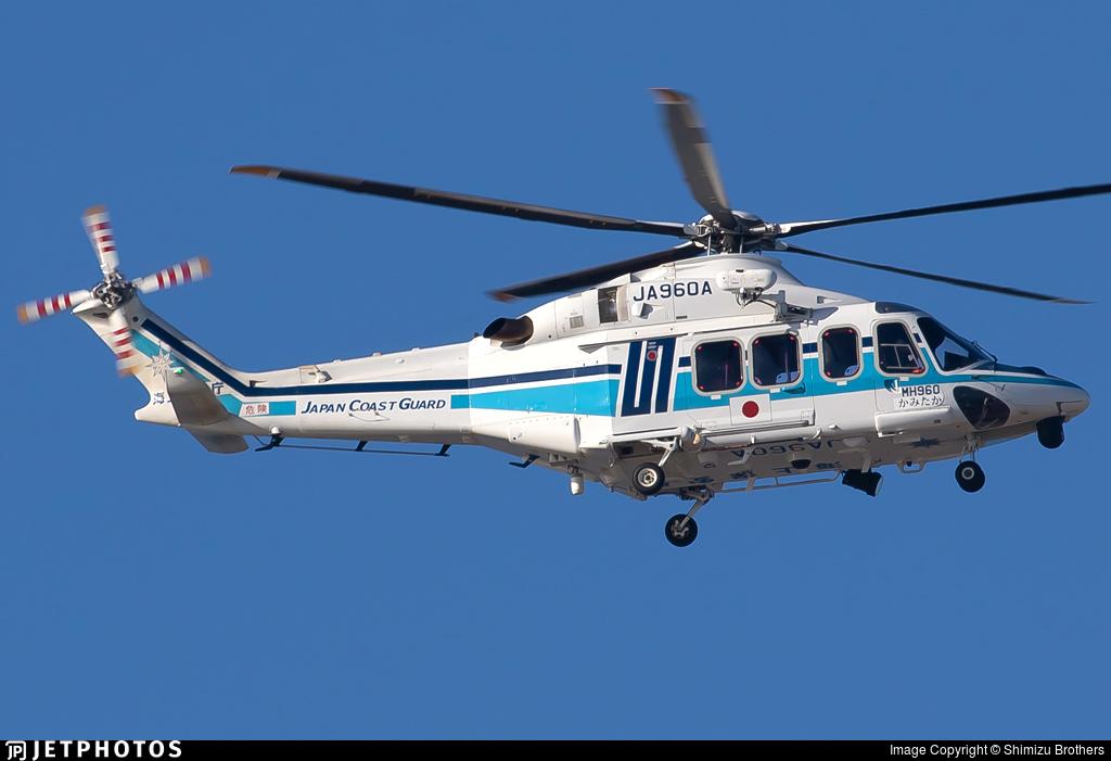JA960A - Agusta-Westland AW-139 - Japan - Coast Guard