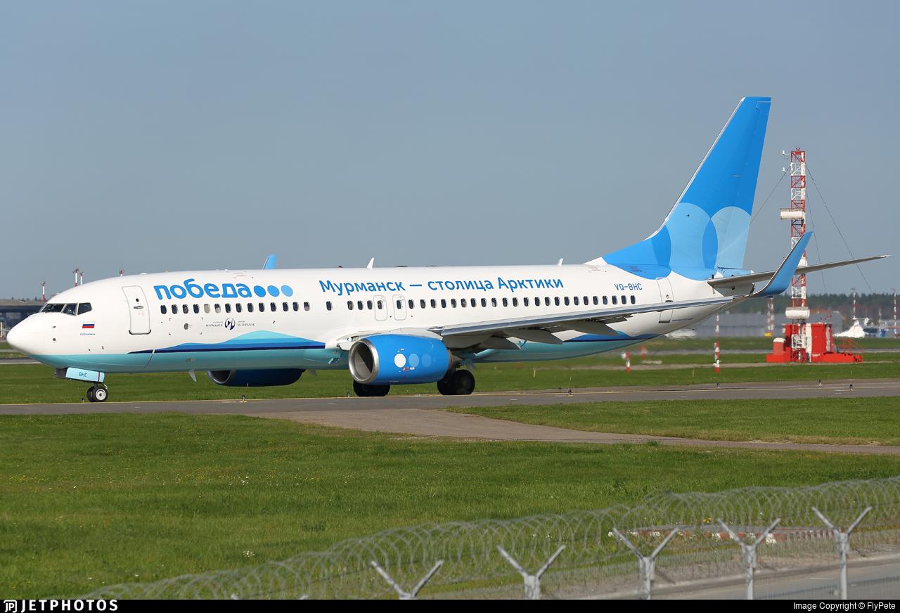 VQ-BHC - Boeing 737-8LJ - Pobeda