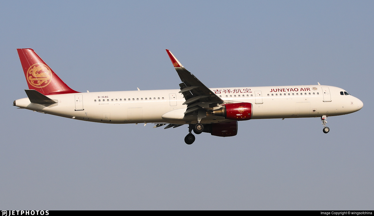 B-1646 - Airbus A321-211 - Juneyao Airlines