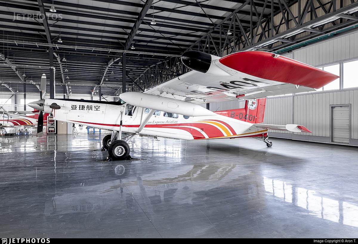 B-0401 - Pilatus PC-6/B2-H4 Turbo Porter - Asian Express Aviation