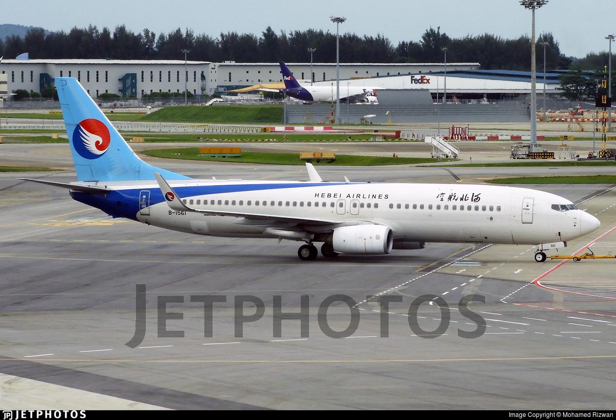 B-1561 - Boeing 737-8LW - Hebei Airlines