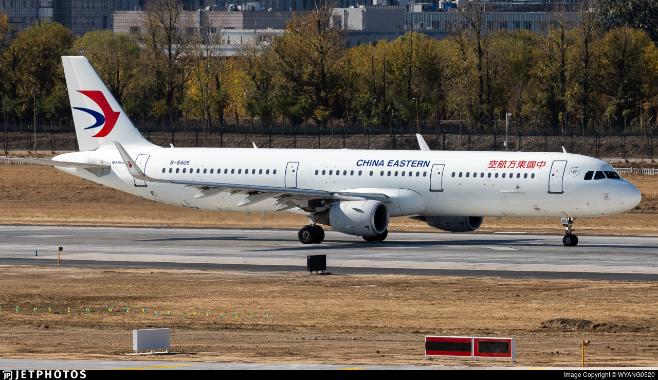 B-8405 - Airbus A321-211 - China Eastern Airlines