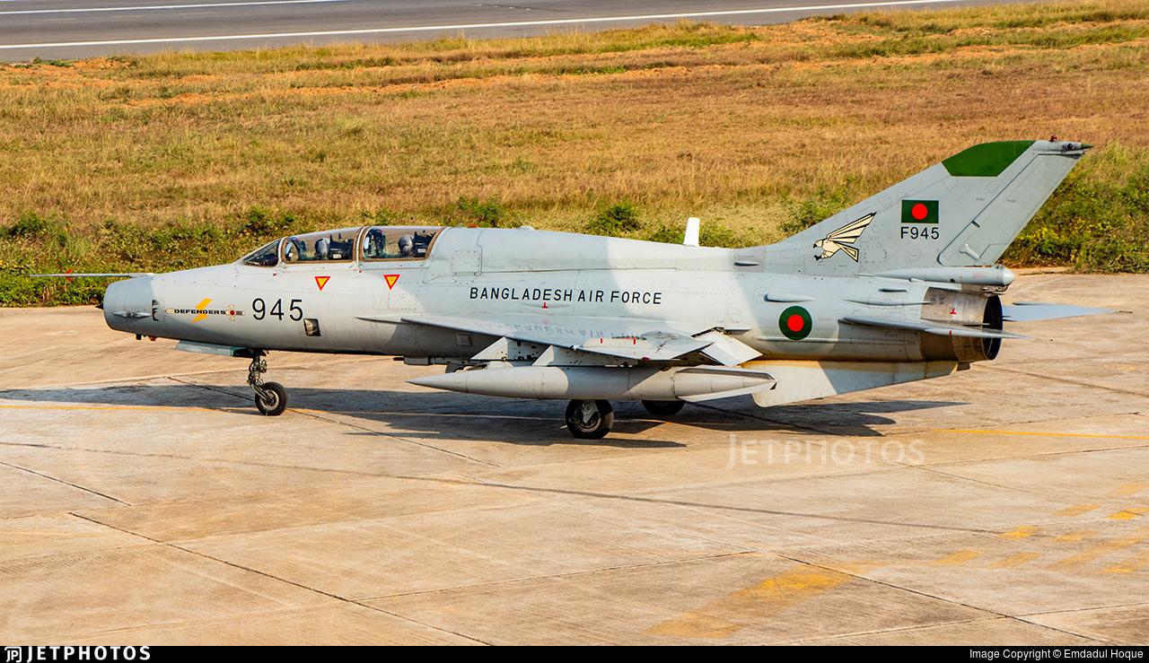 F945 - Chengdu FT-7BG - Bangladesh - Air Force