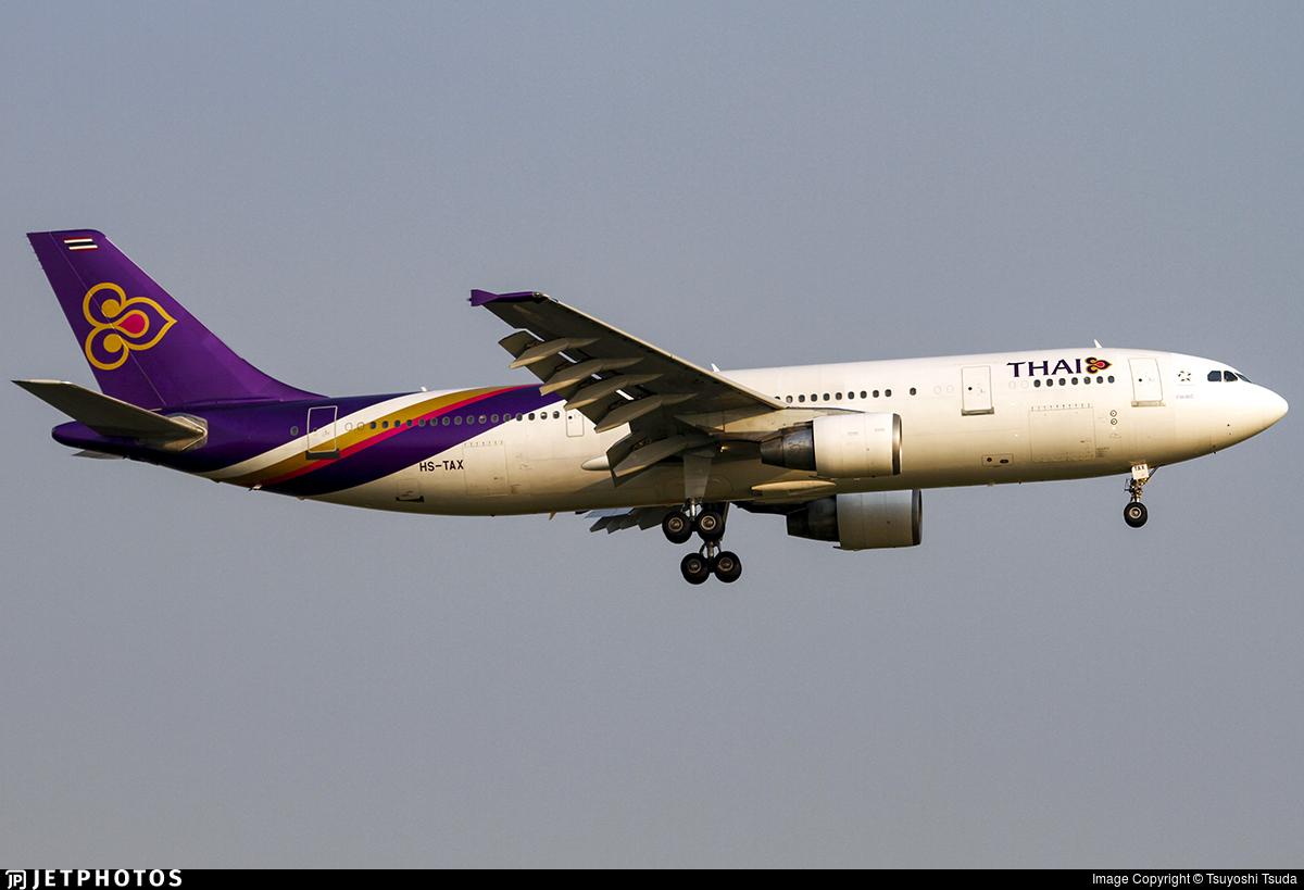 HS-TAX - Airbus A300B4-622R - Thai Airways International