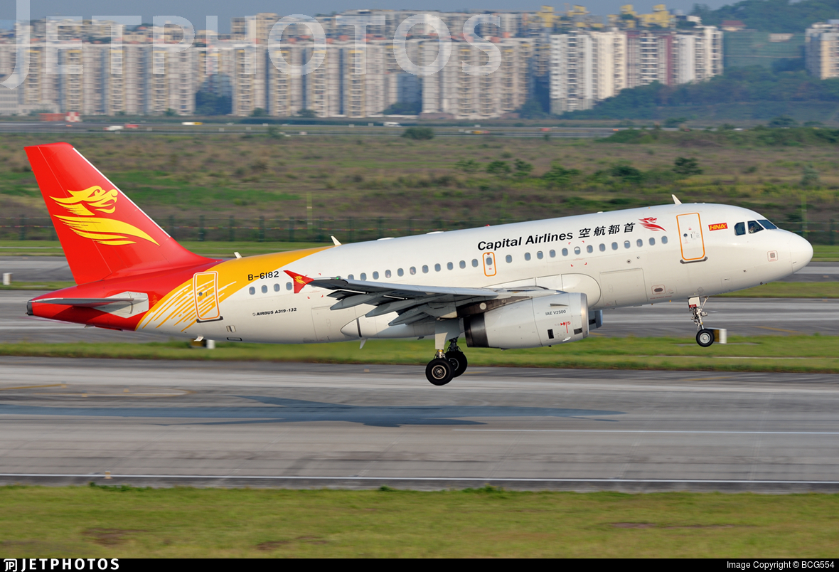 B-6182 - Airbus A319-132 - Capital Airlines