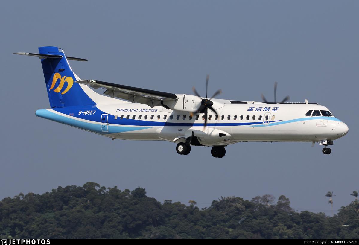B-16857 - ATR 72-212A(600) - Mandarin Airlines