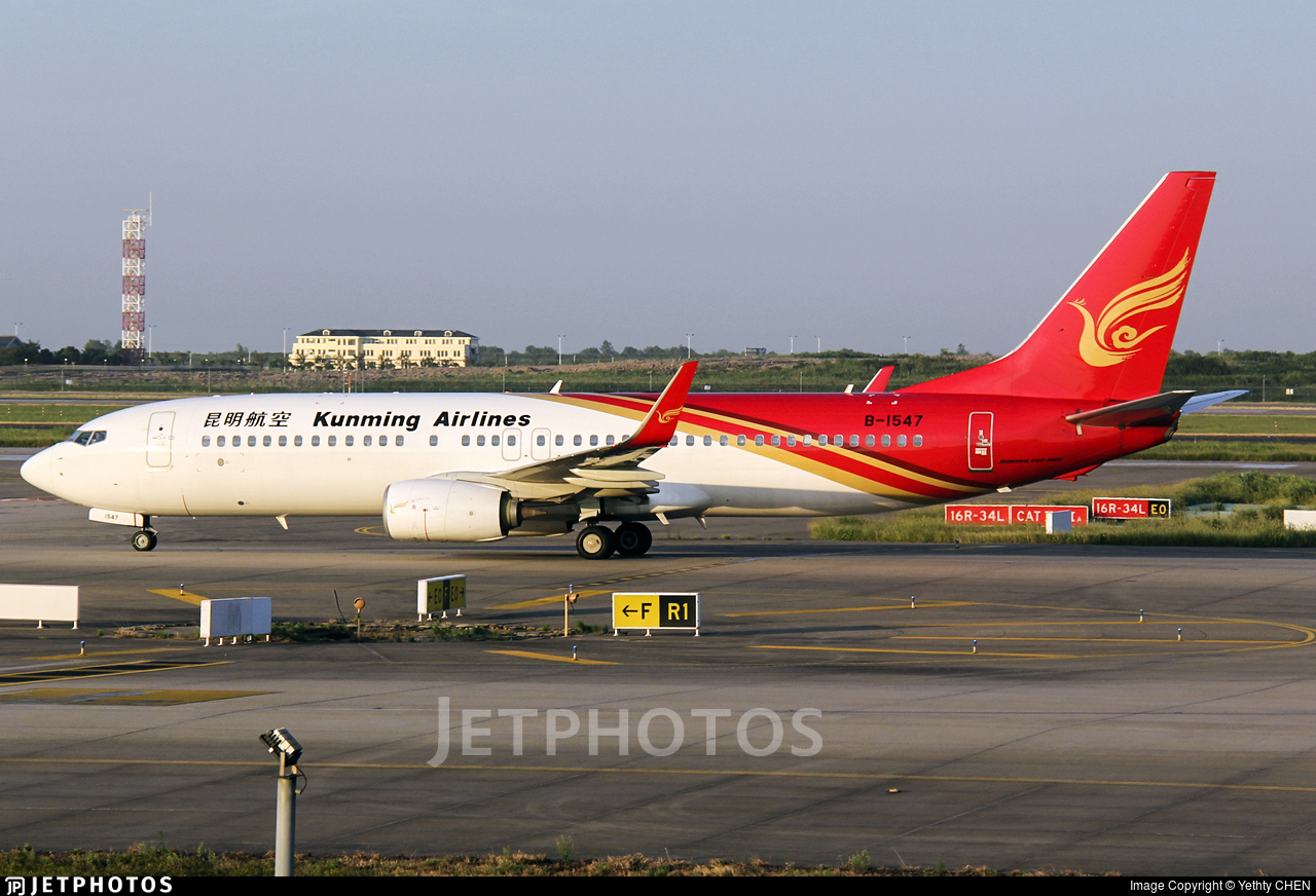 B-1547 - Boeing 737-84P - Kunming Airlines