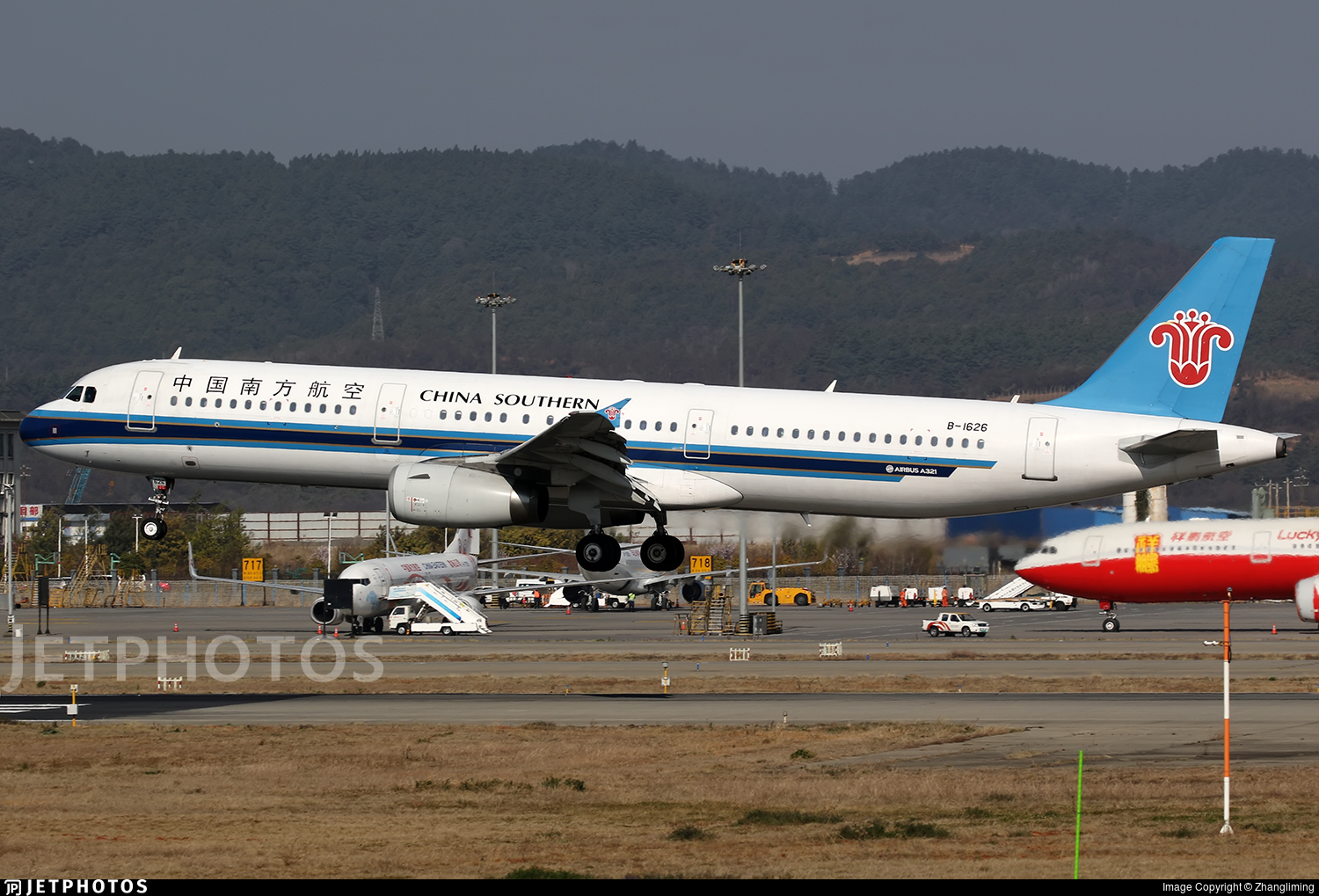 B-1626 - Airbus A321-231 - China Southern Airlines