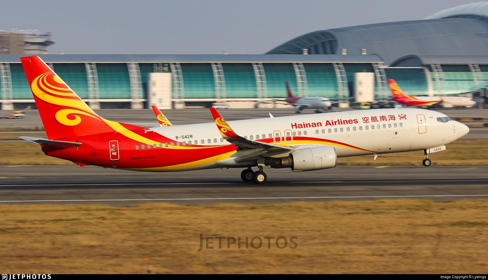 B-5428 - Boeing 737-86N - Hainan Airlines