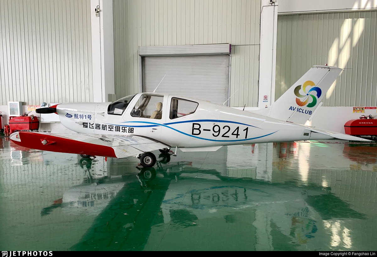 B-9241 - Shijiazhuang LE-500 Little Eagle  - Aviclub