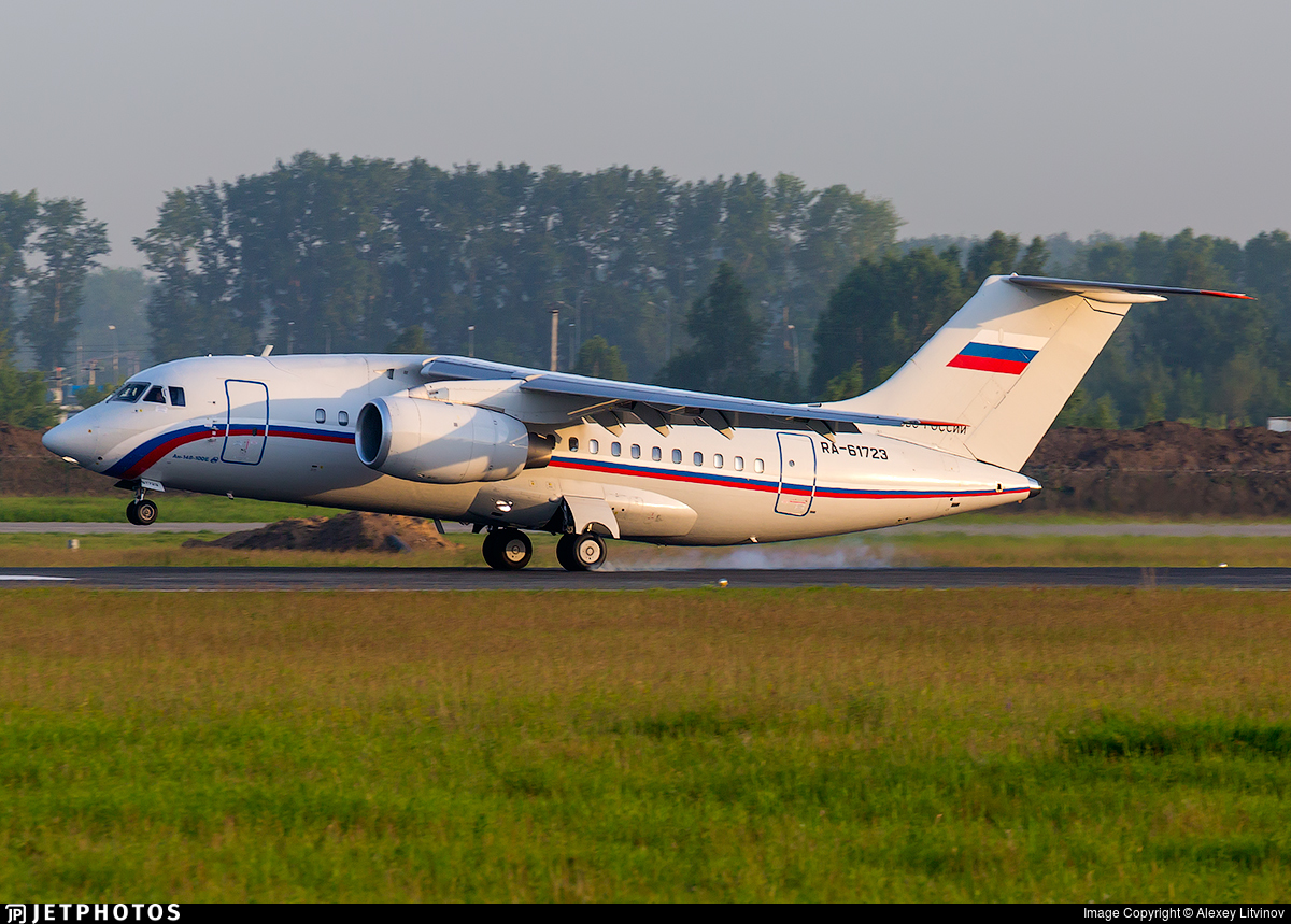 RA-61723 - Antonov An-148-100E - Russia - Air Force