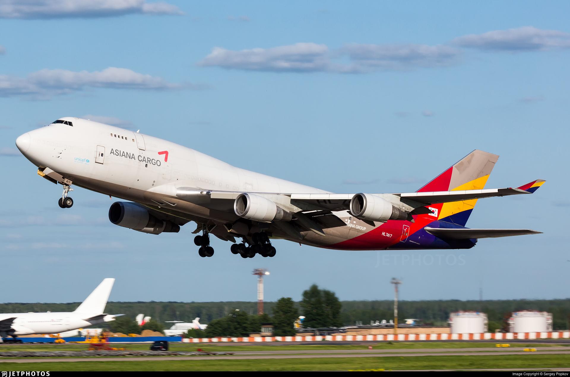 HL7417 - Boeing 747-48E(BDSF) - Asiana Cargo