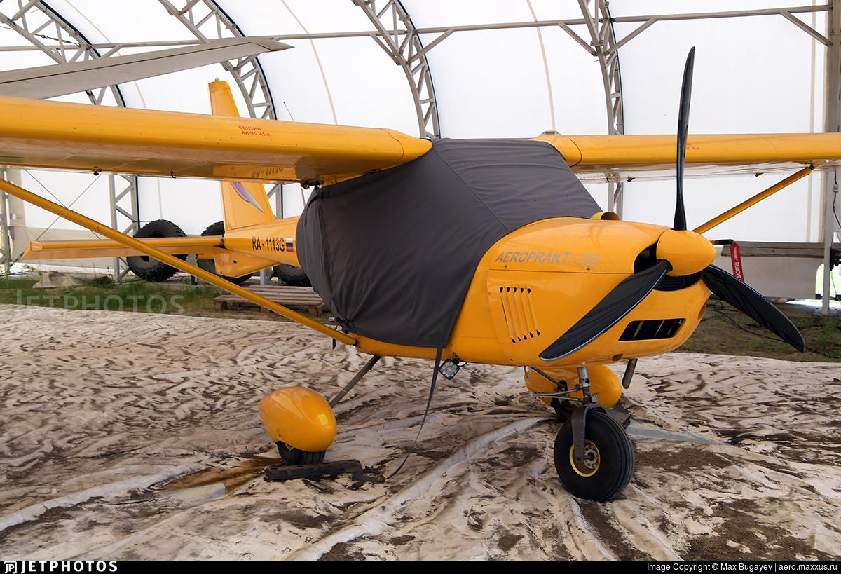 RA-1113G - Aeroprakt A22 Foxbat - Private