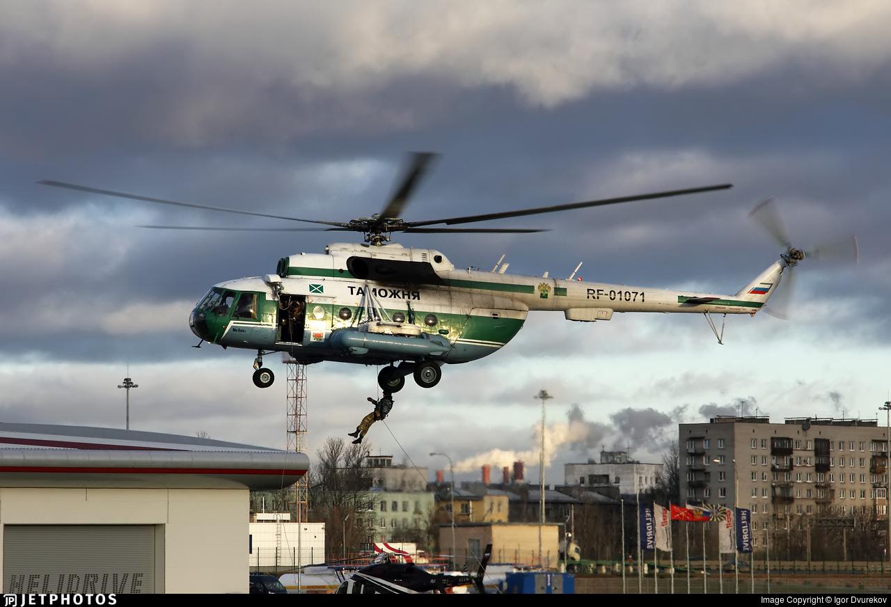 RF-01071 - Mil Mi-8MTV-1 Hip - Russia - Customs