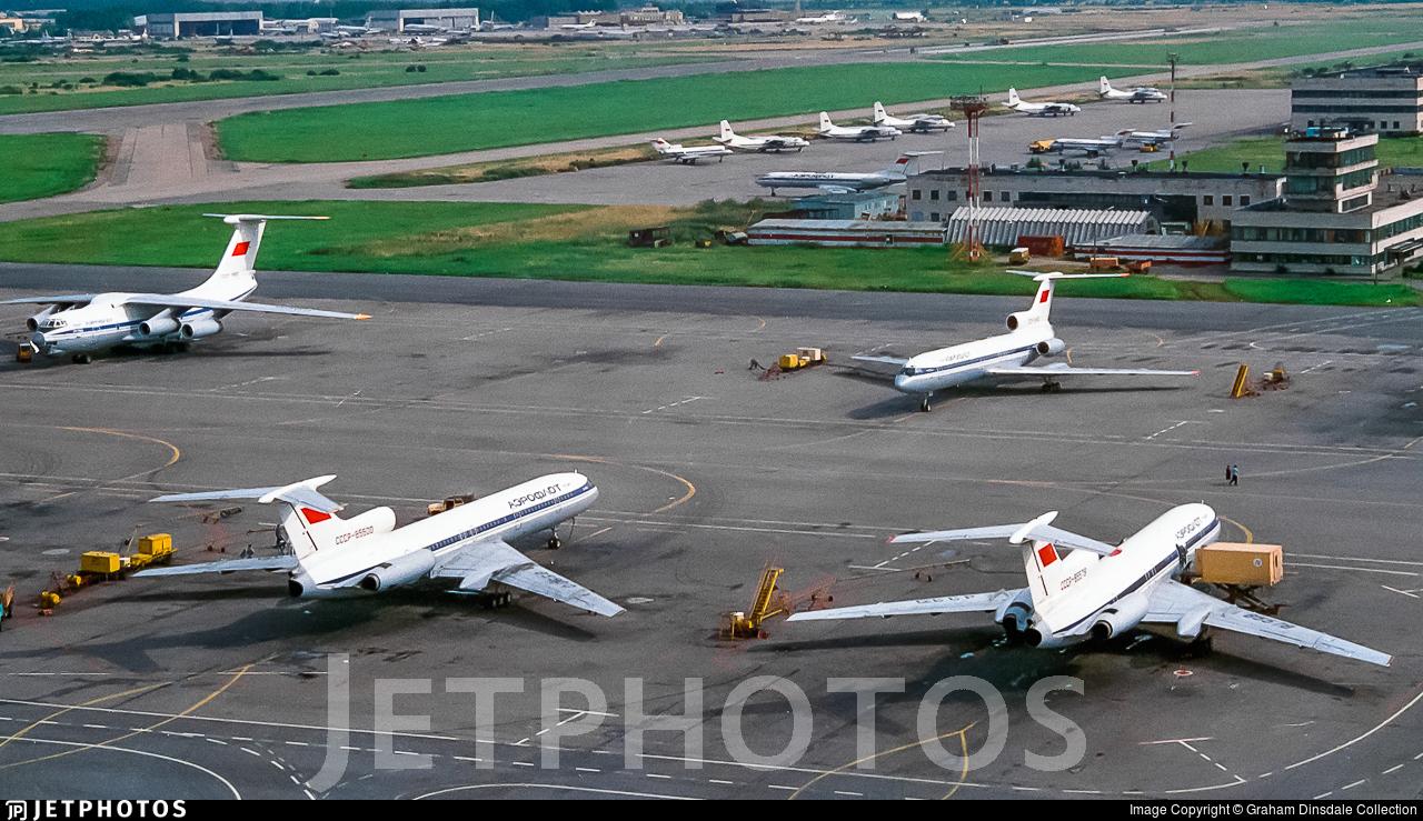 ULLI - Airport - Ramp
