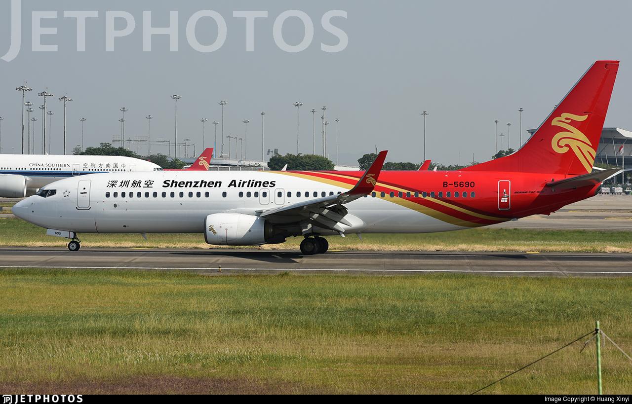 B-5690 - Boeing 737-87L - Shenzhen Airlines