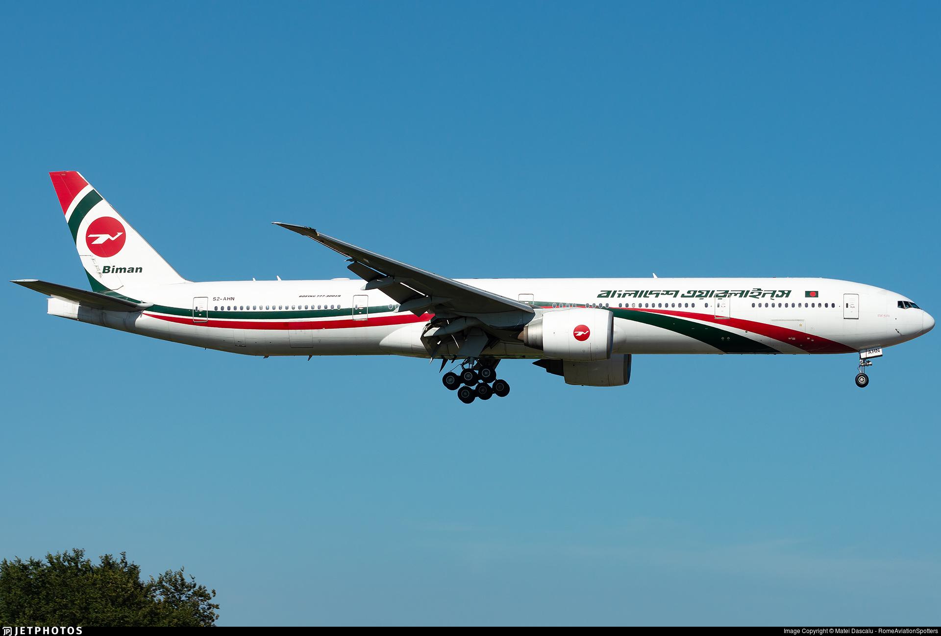 S2-AHN - Boeing 777-3E9ER - Biman Bangladesh Airlines